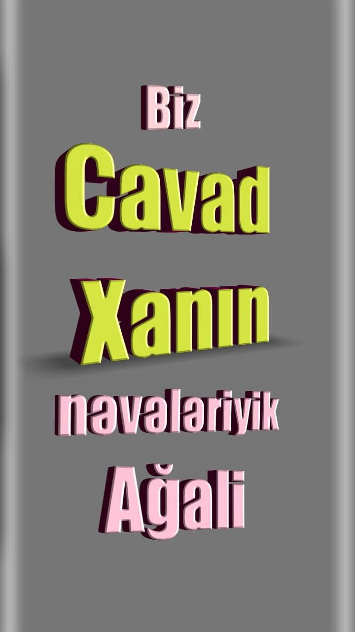 Azerbaycan Gence