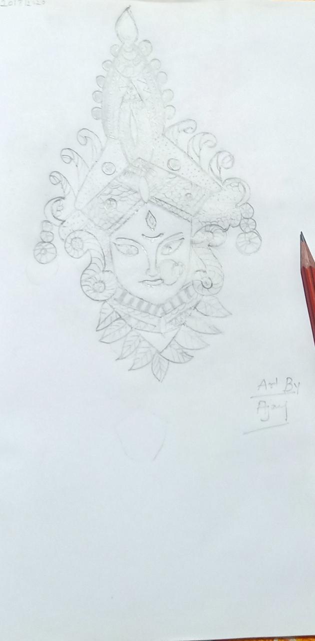 Ganapathi Mom