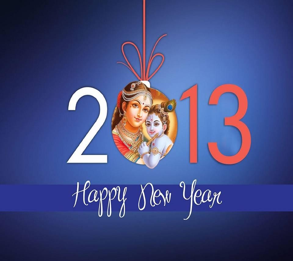 Vir662-new Year