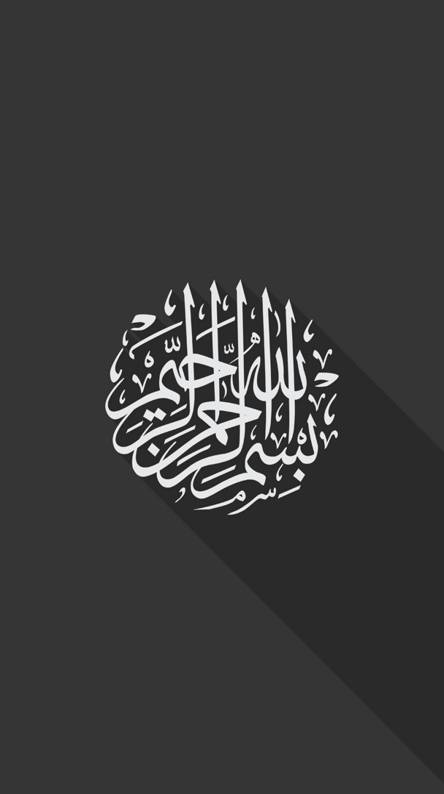 Allah Islamic Wallpapers Free By Zedge