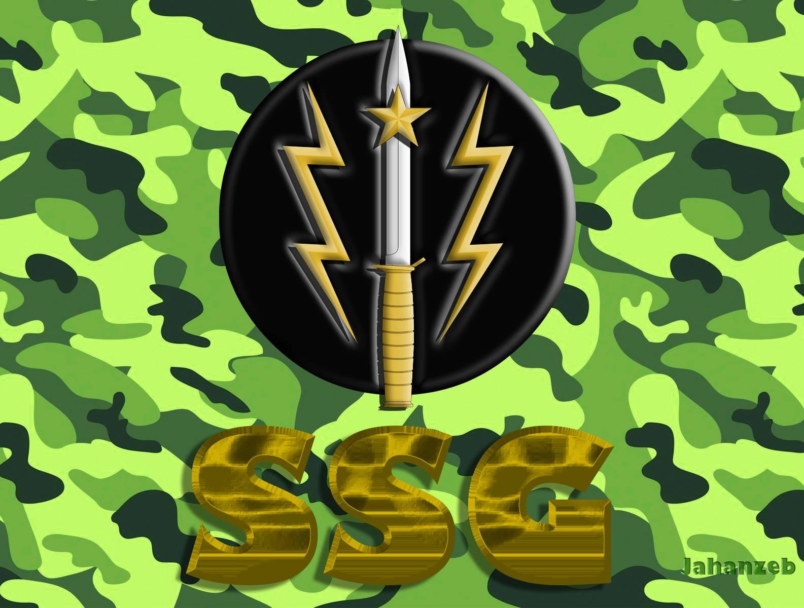 SSG Commandos