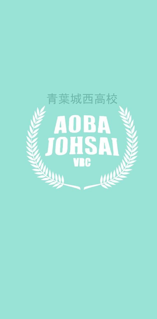 Aobajohsai Logo