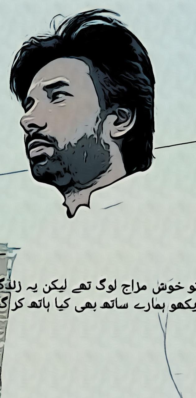 Hum to khush mzaj