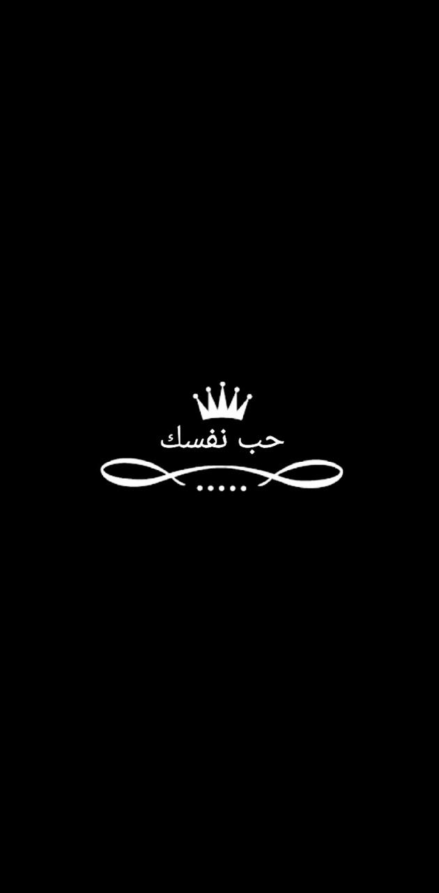 Loveyourself in arab