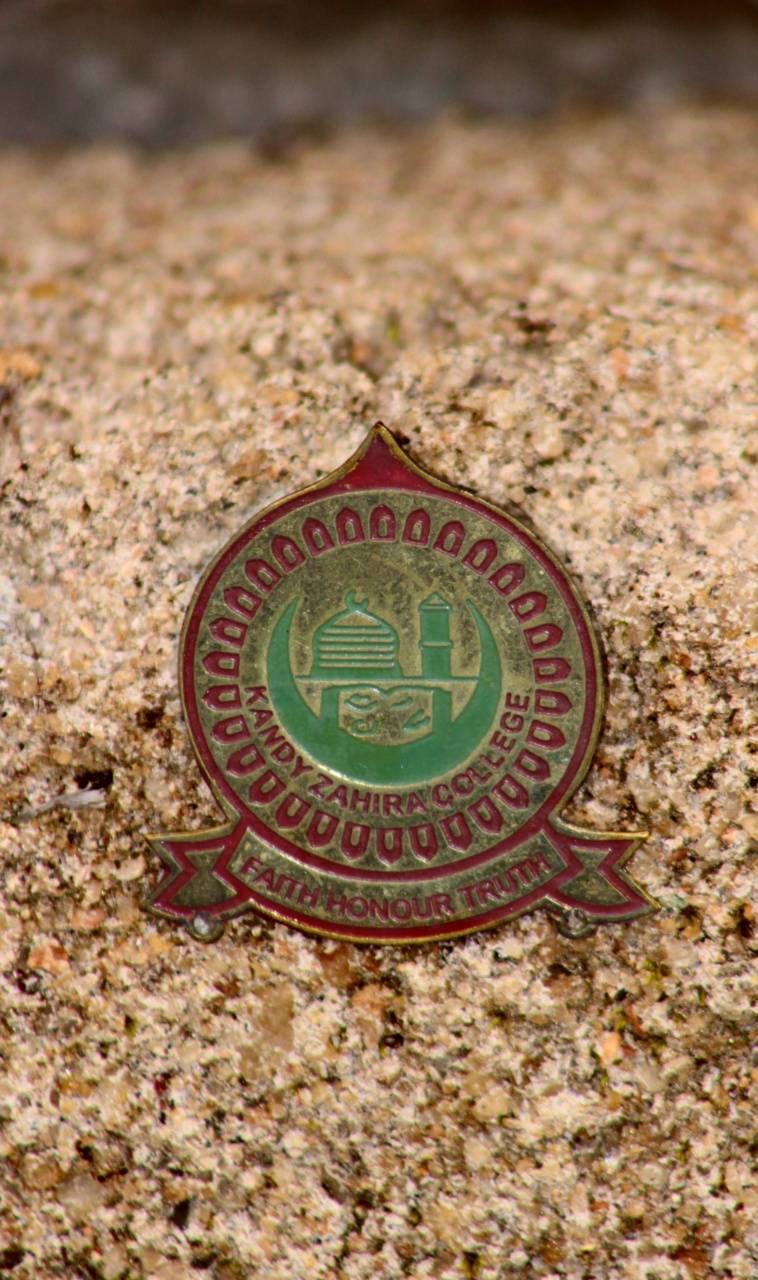 Zahira College Kandy