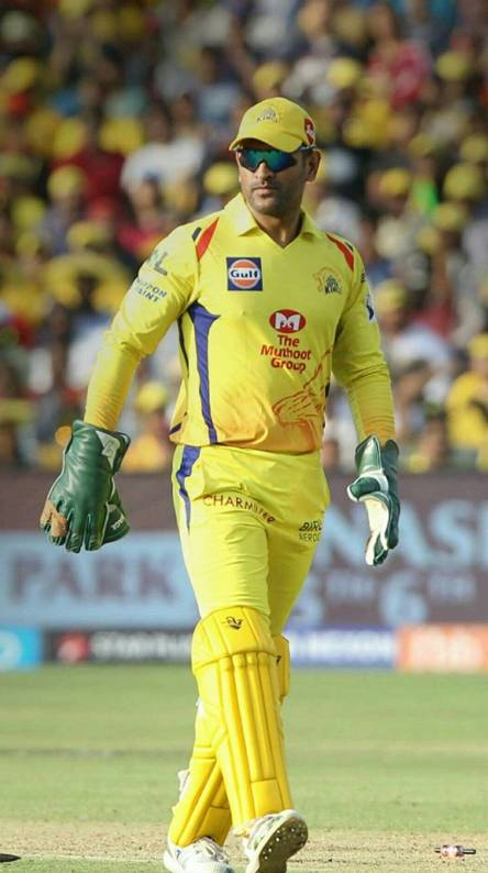 Ms Dhoni Mobile Wallpapers Cheep Heart Streamaed