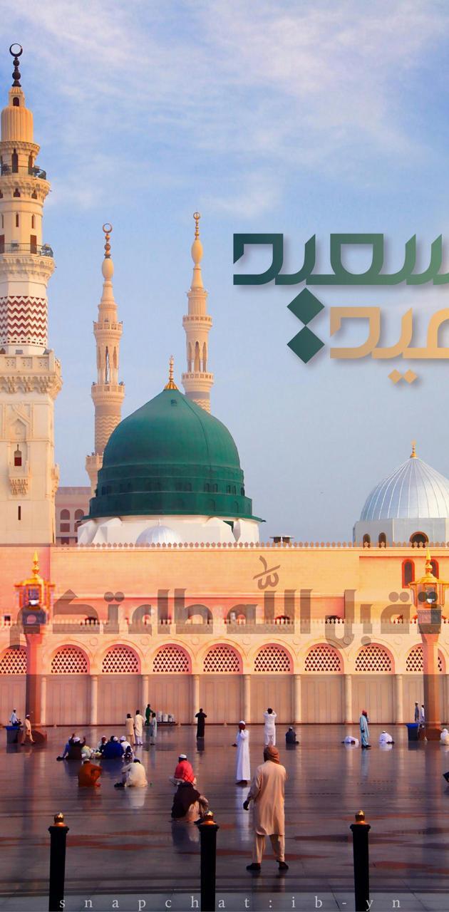 Eid 1440-2019