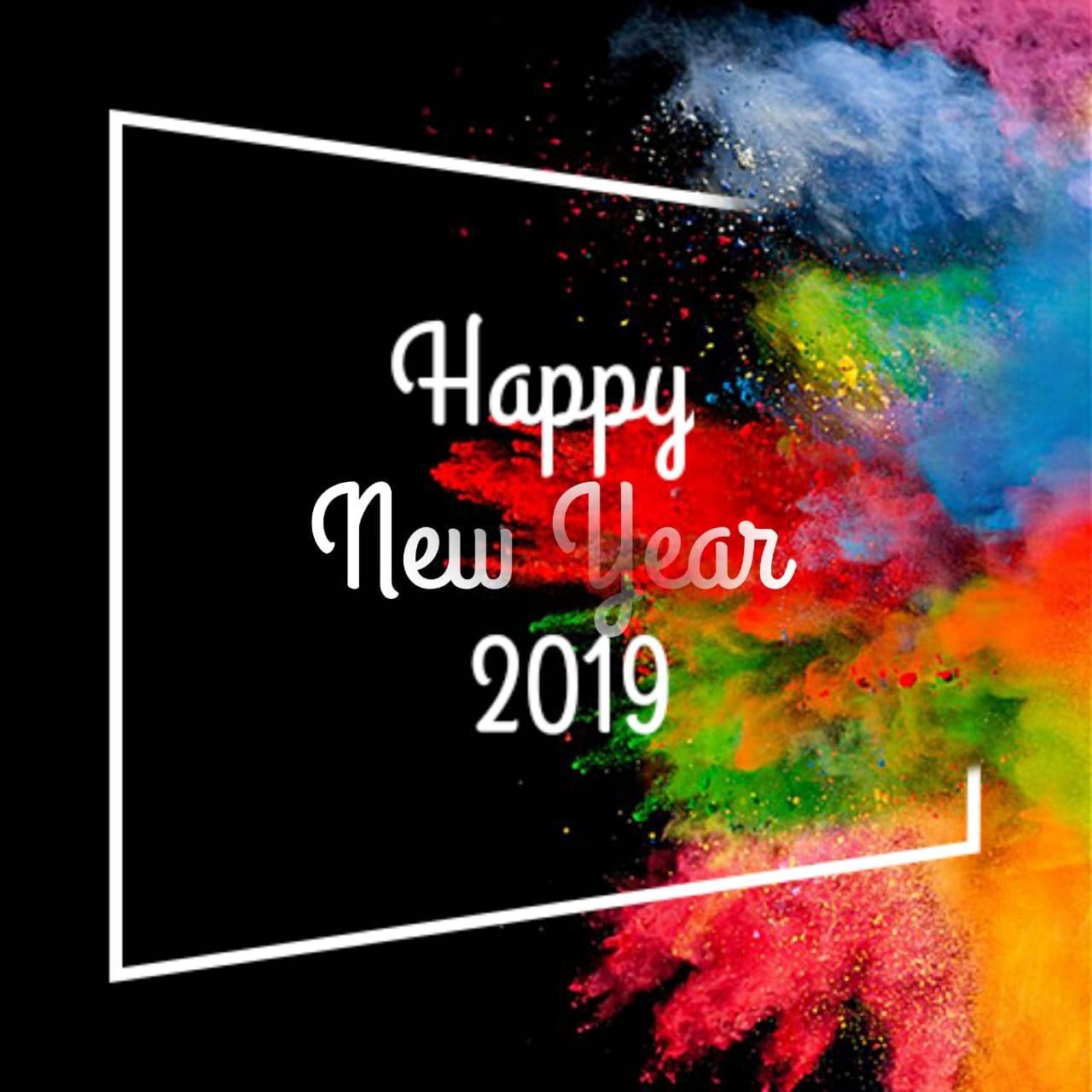 colours 2019