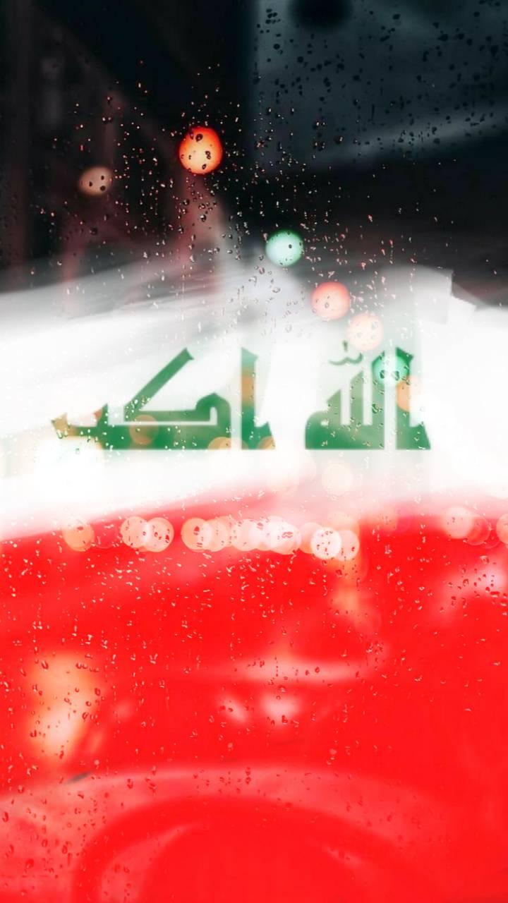 Iraq wwgtr