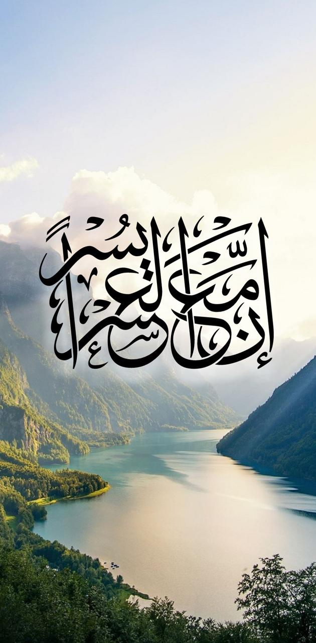 With hardship EASE
