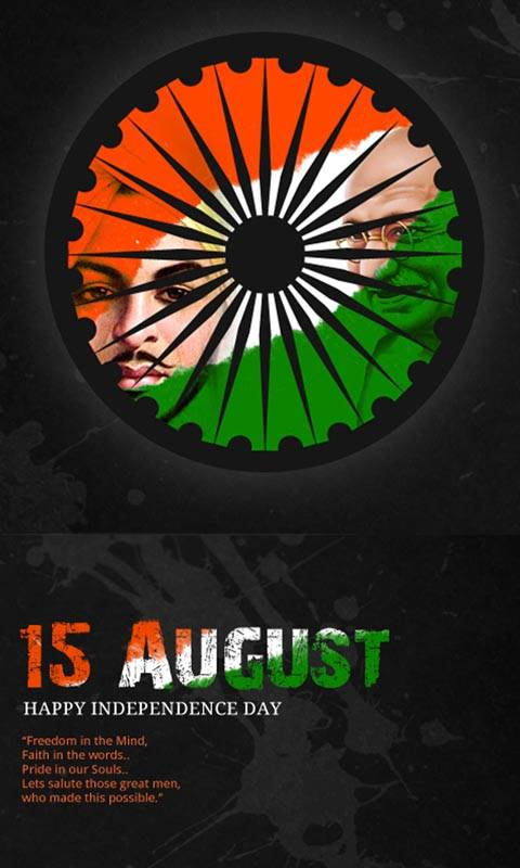 Independence Day Wallpaper By Crazyb0y4u Eb Free On Zedge