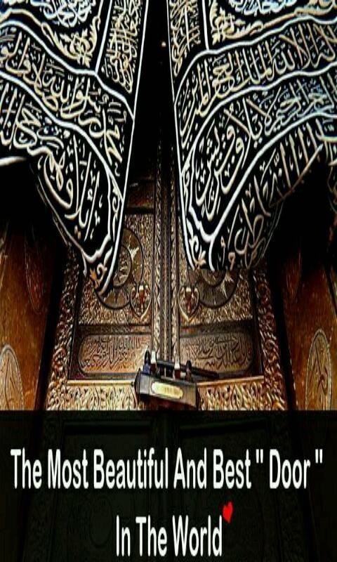 Best  door
