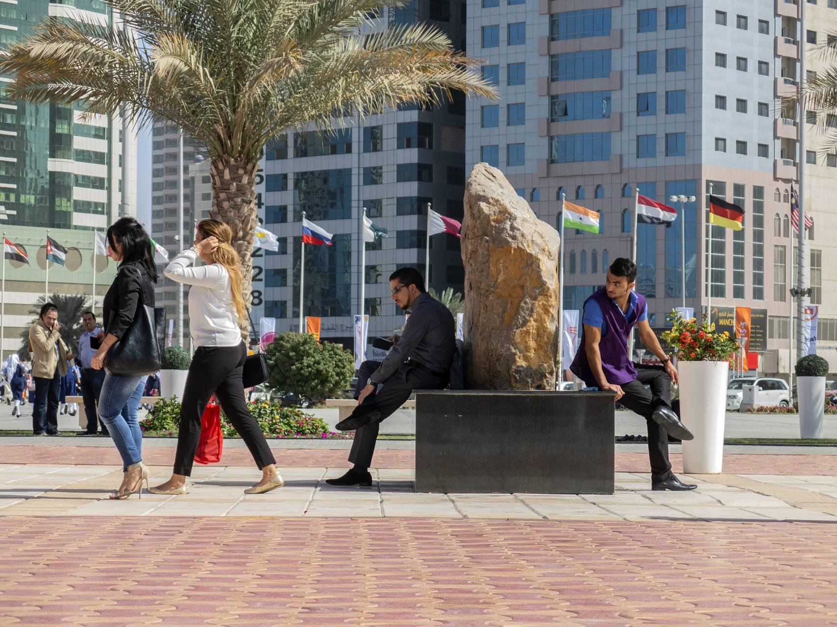Women in the UAE