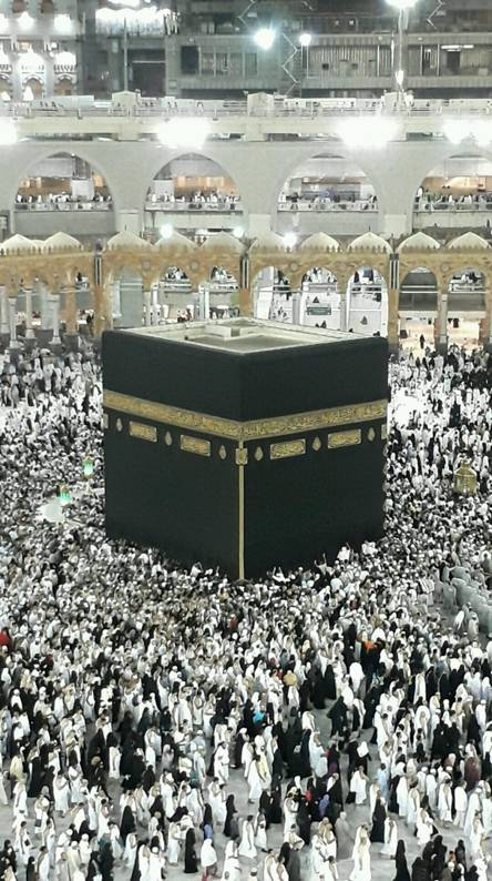 Kaaba Ringtones and Wallpapers - Free by ZEDGE™