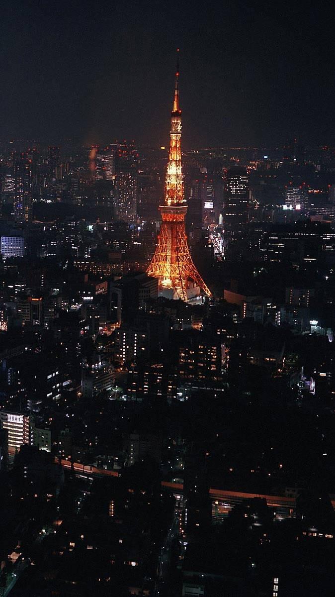 Darken City Light