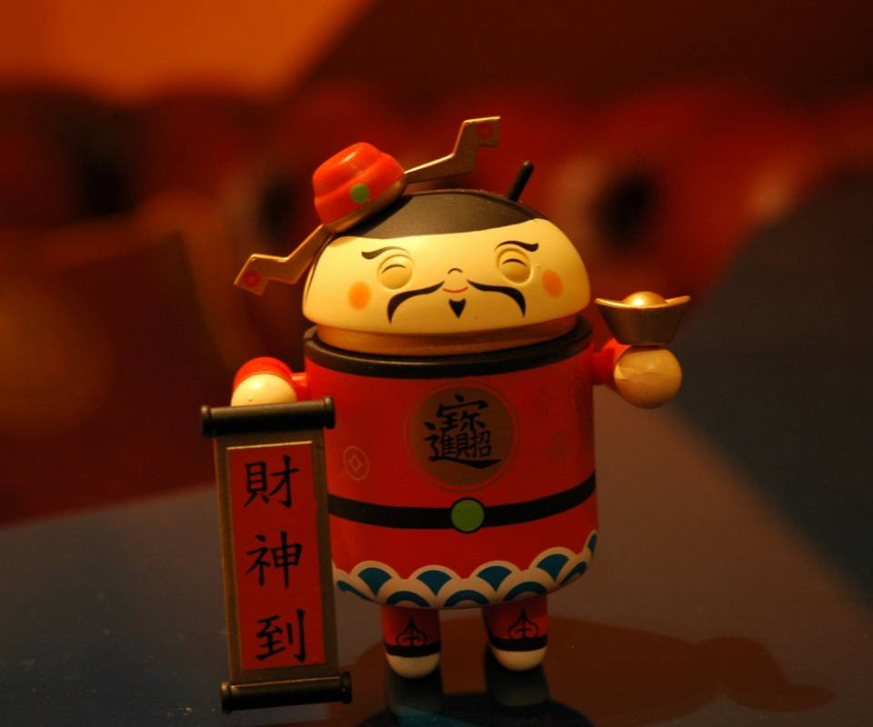 Asia Android