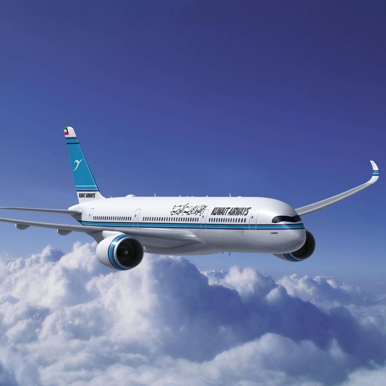 Airbus 350-900