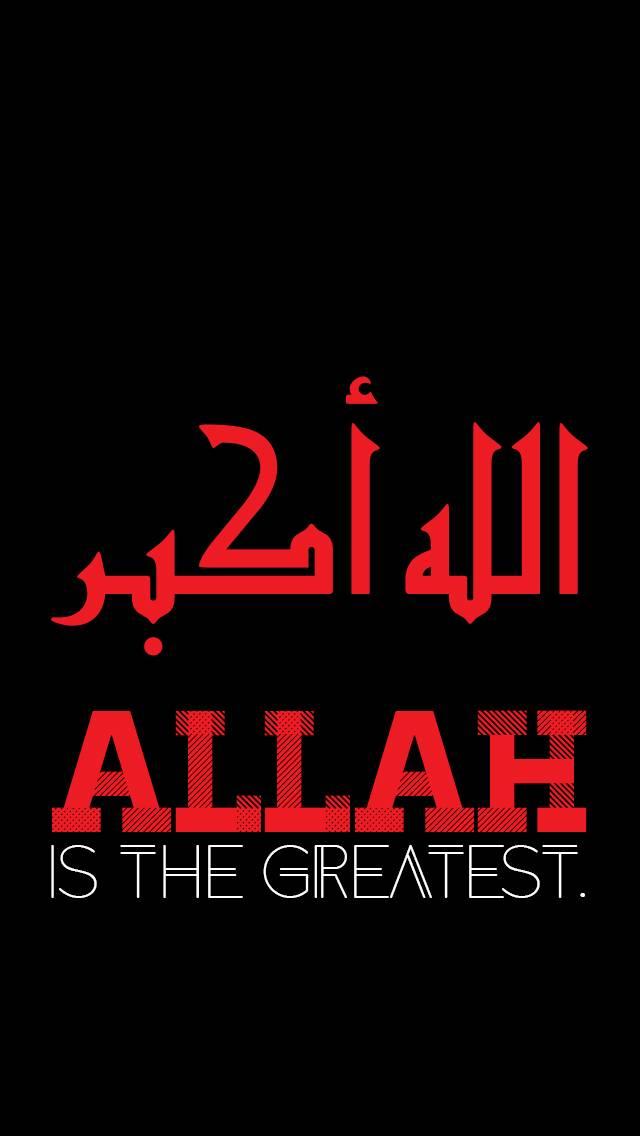 ALLAHU Akbar Wallpaper By Zedsheikh