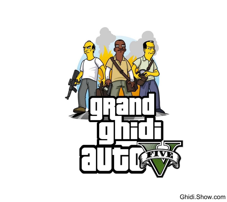 Grand Ghdi Auto