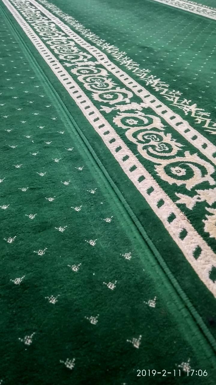 A Green Carpet