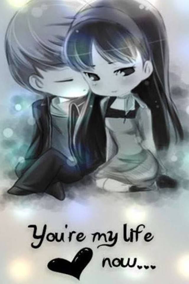 You r my life