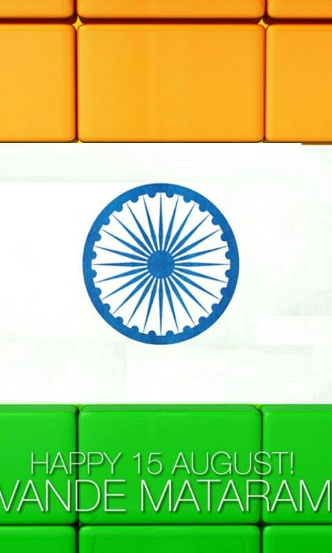 Independence Day Wallpaper By Rohandesai Fc Free On Zedge