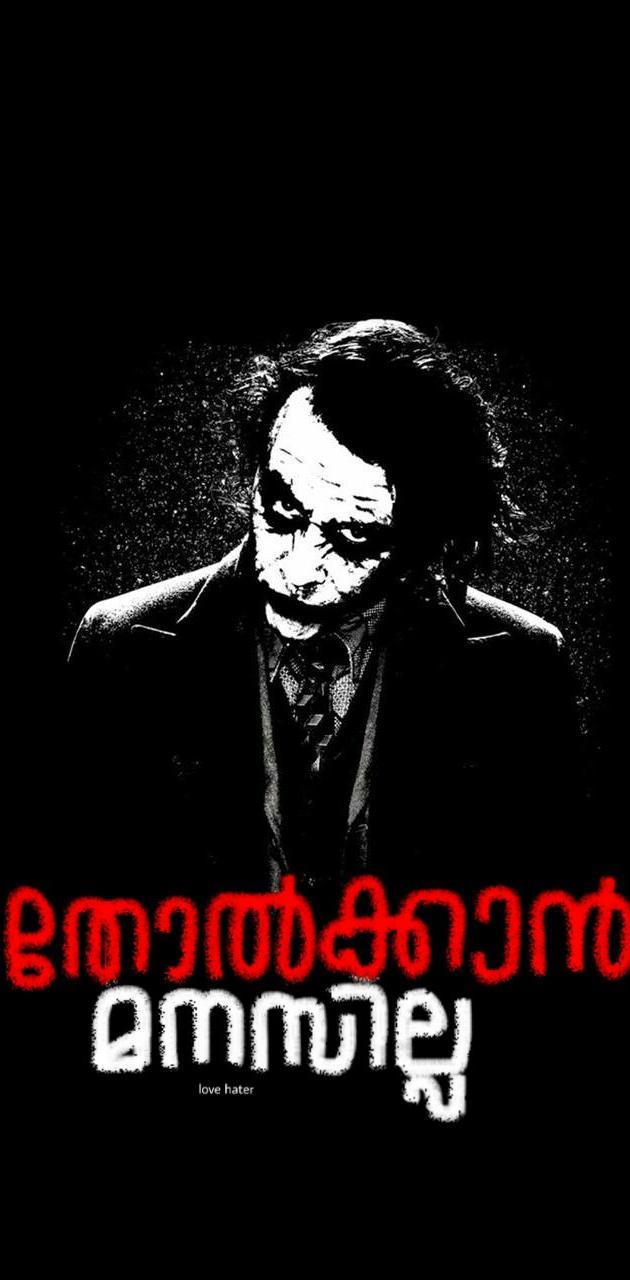 Malayalamtypography