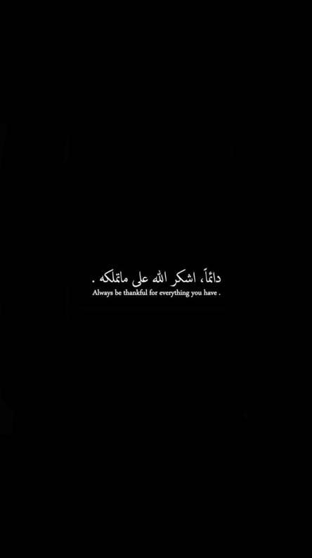 Unduh 88 Koleksi Wallpaper Quran Hd HD Terbaru