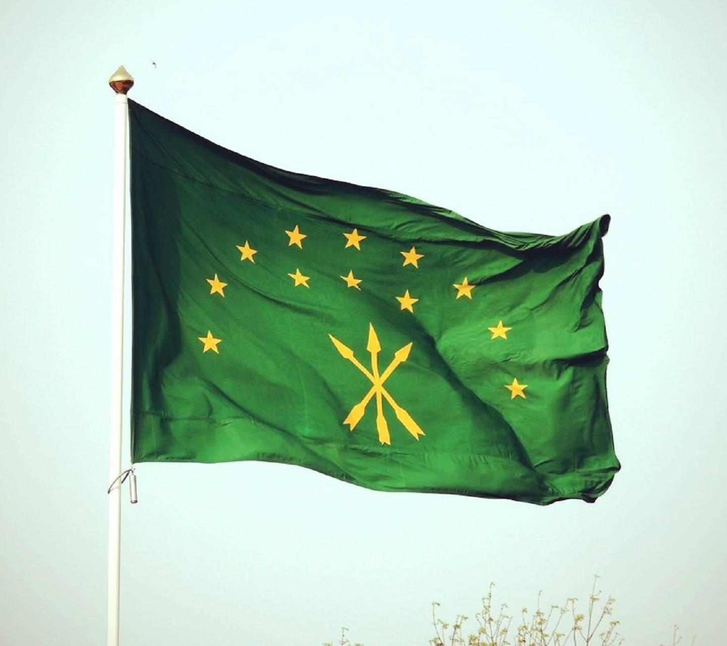 cerkes bayrak adige
