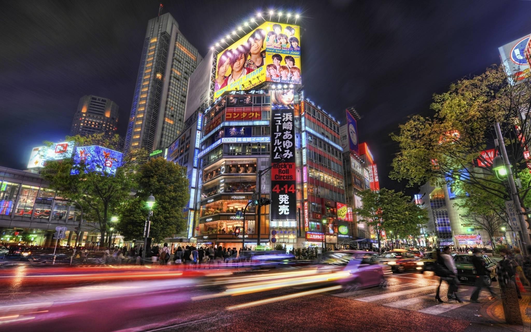 Japan Main Street