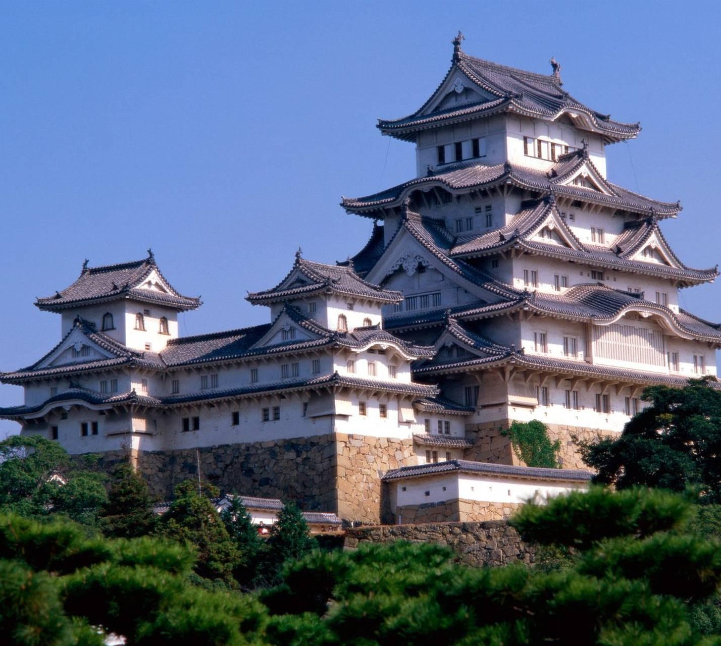 Home Japan