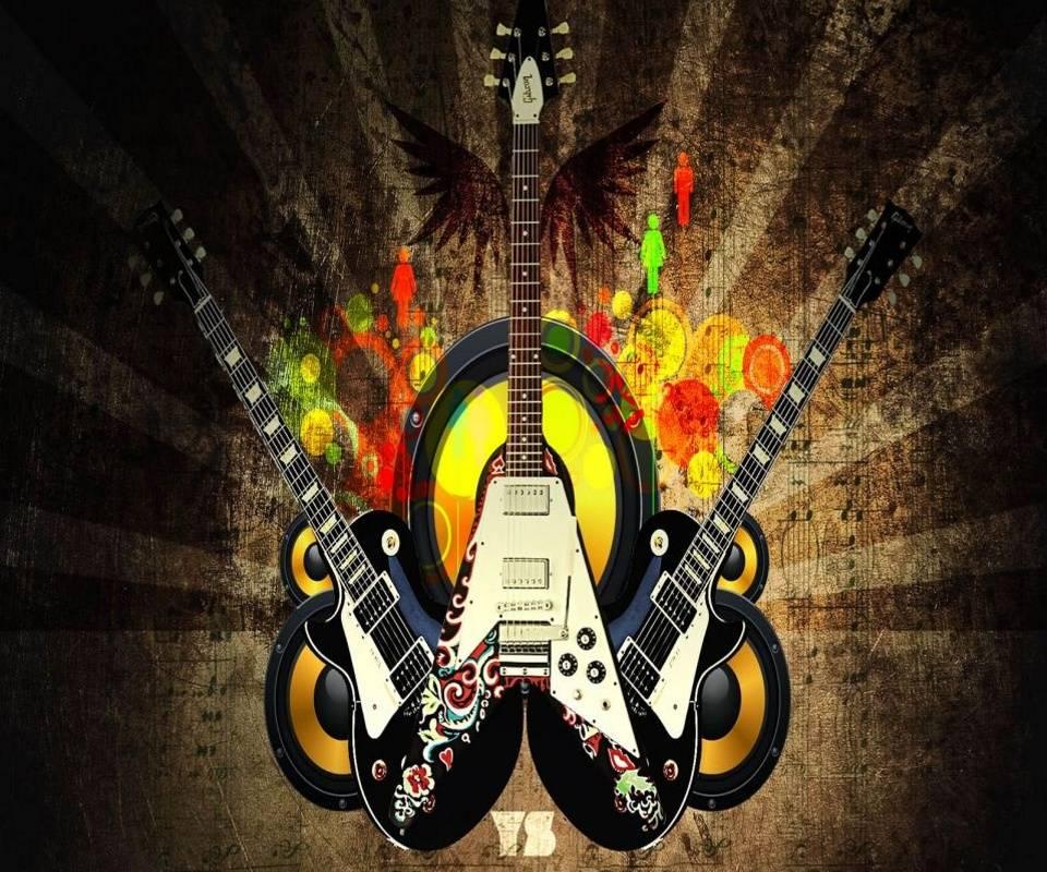 Cool Guitars