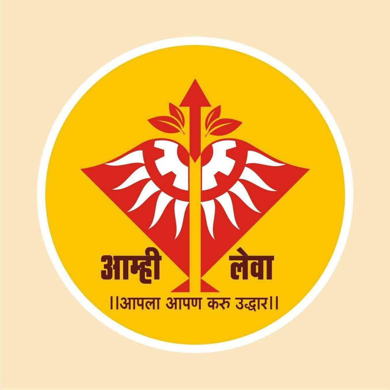 Leva Symbol