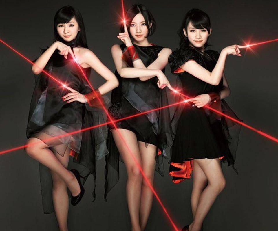 Perfume 06