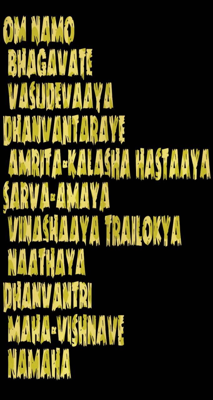 Dhanavatri Stotram