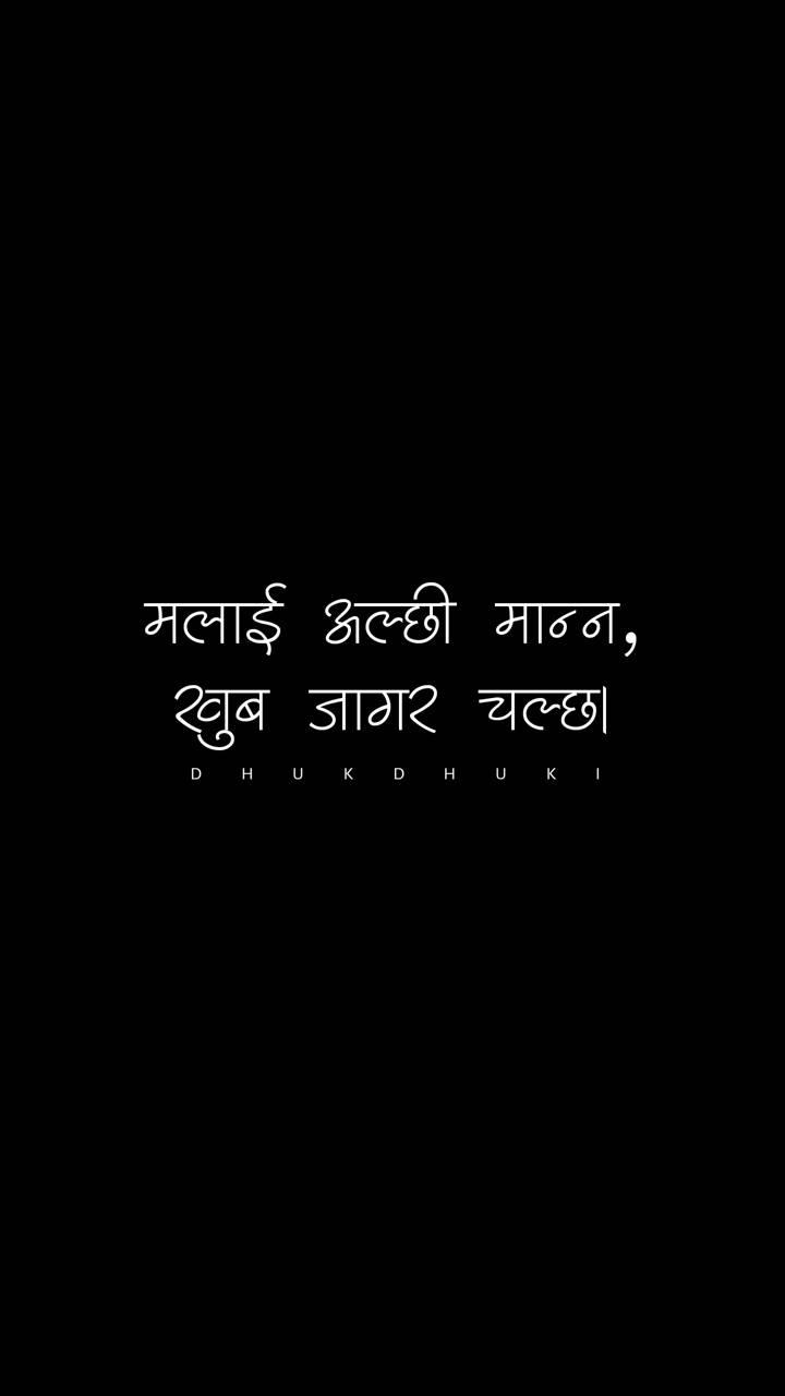 Nepali Quotes - Alxi