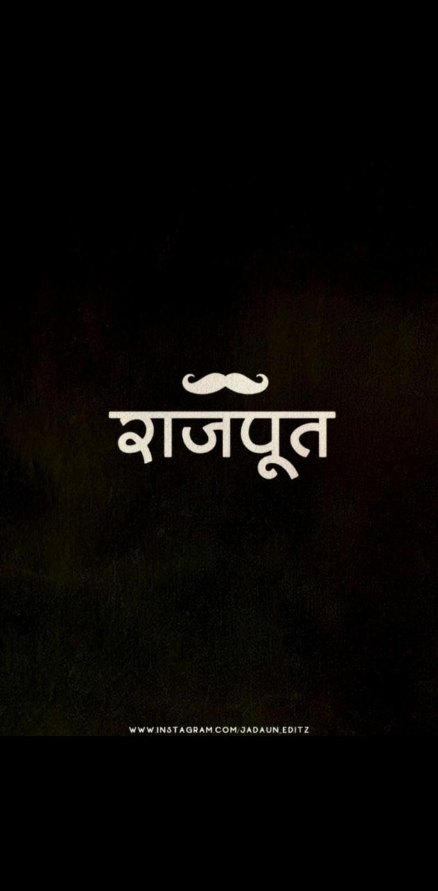 Rajput wallpaper
