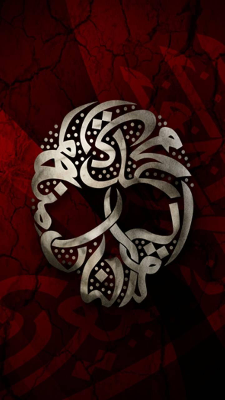 Aiman Skull