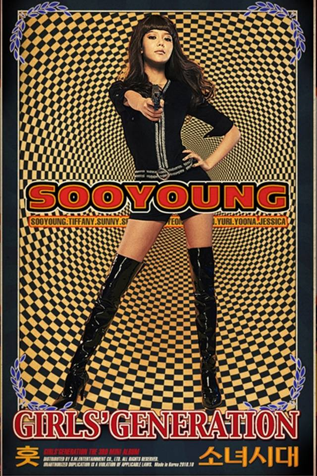 Snsd Hoot Sooyoung