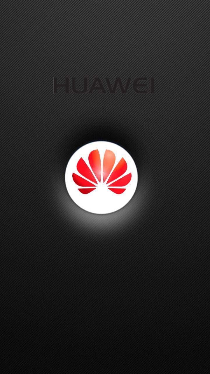Huawei carbon red