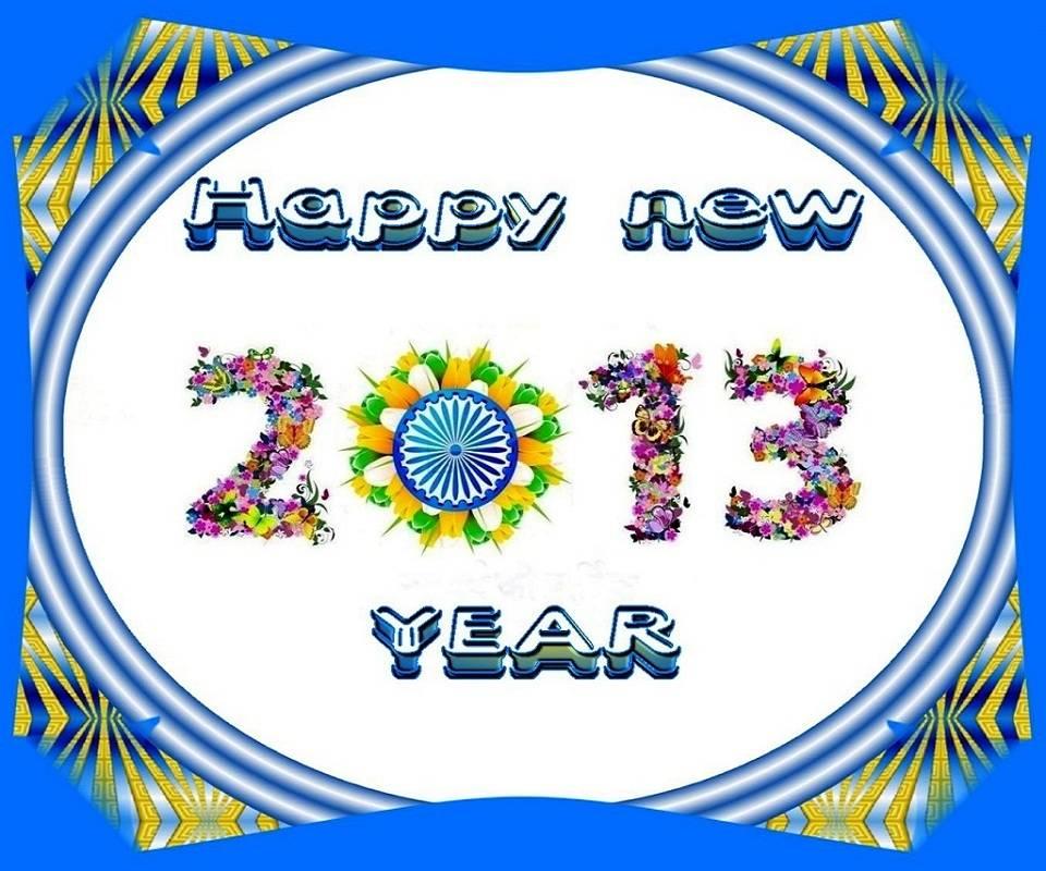 Vir678-new Year