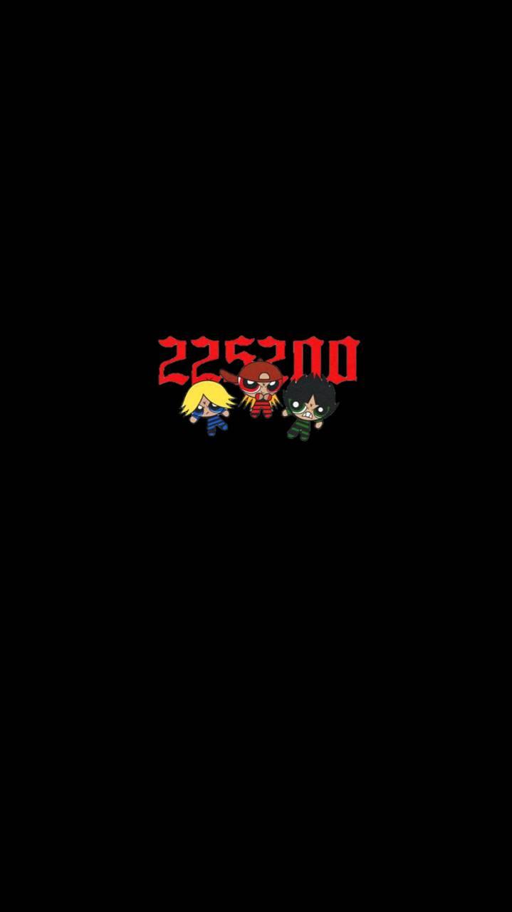 Nane 225200