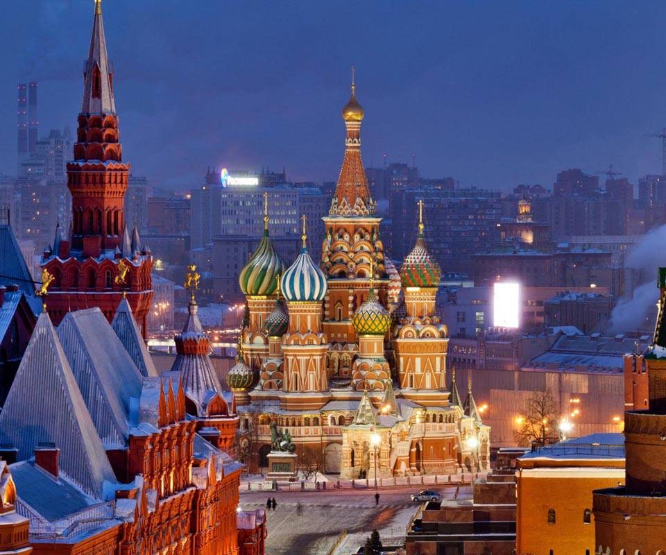 Moscow City night