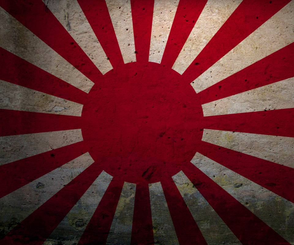 Japanese Naval Flag