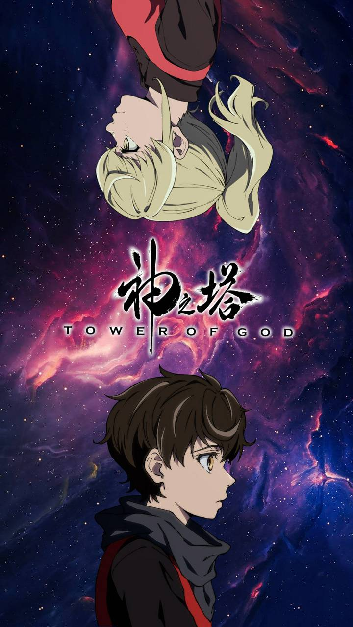 Tower of god wlp1