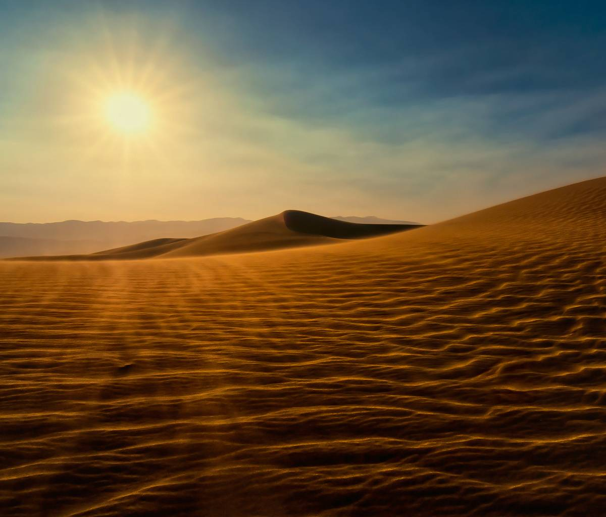 Desert Hd