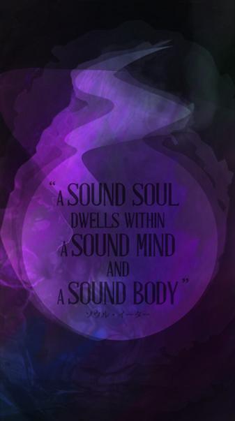 Sound Soul