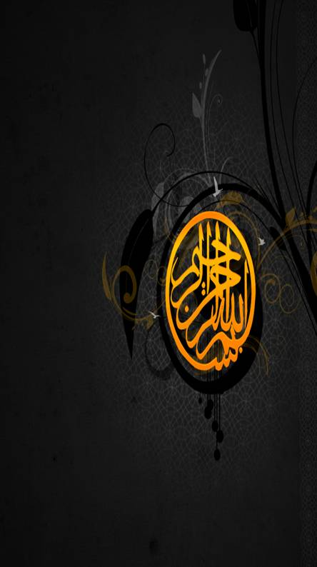 Islamic Wallpapers Free By Zedge
