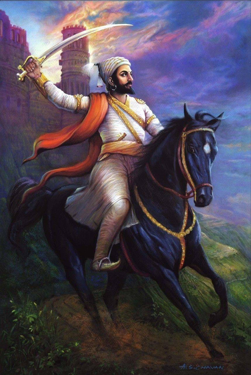 Shivaji 1