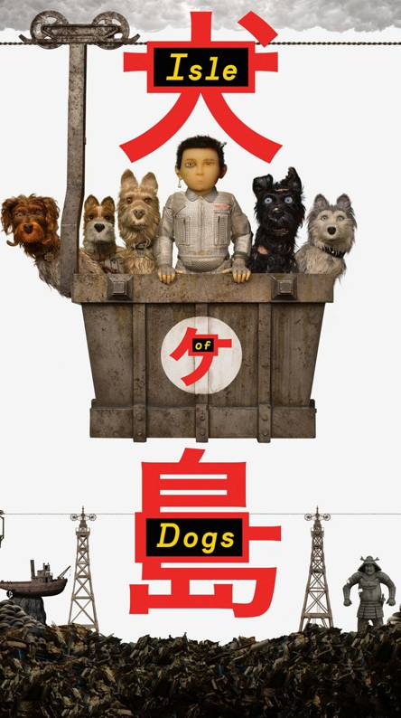 Isle Of Dogs Ringtones And Wallpapers Free By Zedge